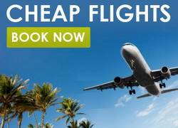 Билеты до екатеринбурга на самолет цена