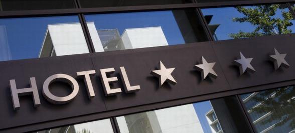 Отель, парадная