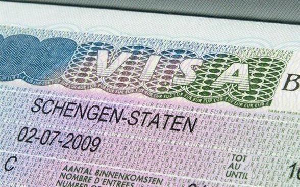 Шенгенская виза, как и где забронировать билет для визы