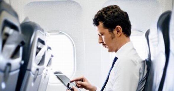 бронирование авиабилета через интернет в режиме инкогнито