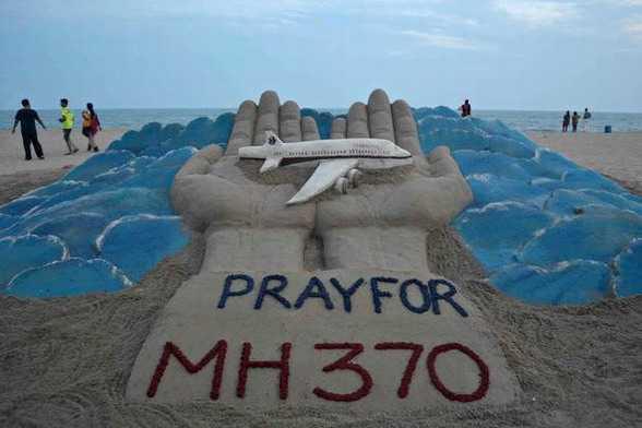 рейс Малайзия МН370