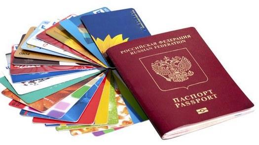 Транслитерация русских букв в паспорте и латинском алфавите